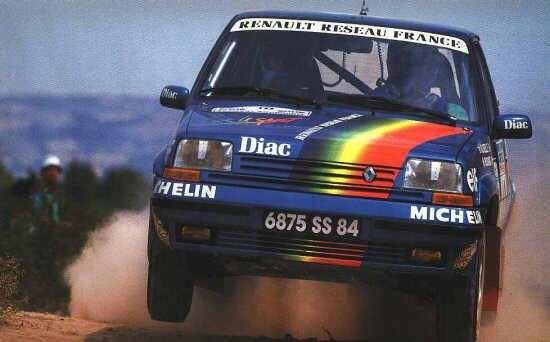 rally R5 GT Turbo