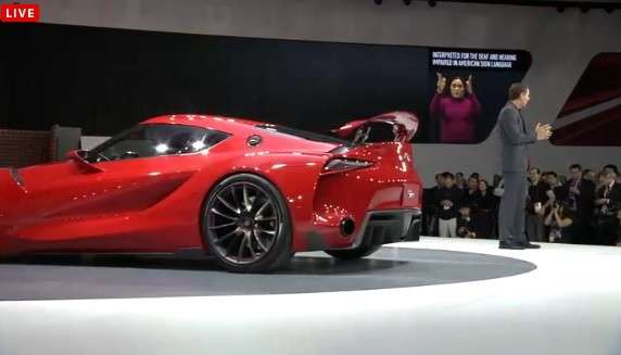 Toyota FT-1, posteriore