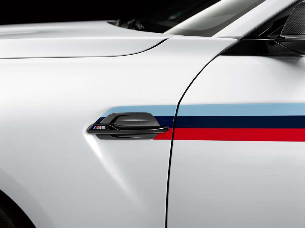 BMW M2 Coupé M Performance design livrea M
