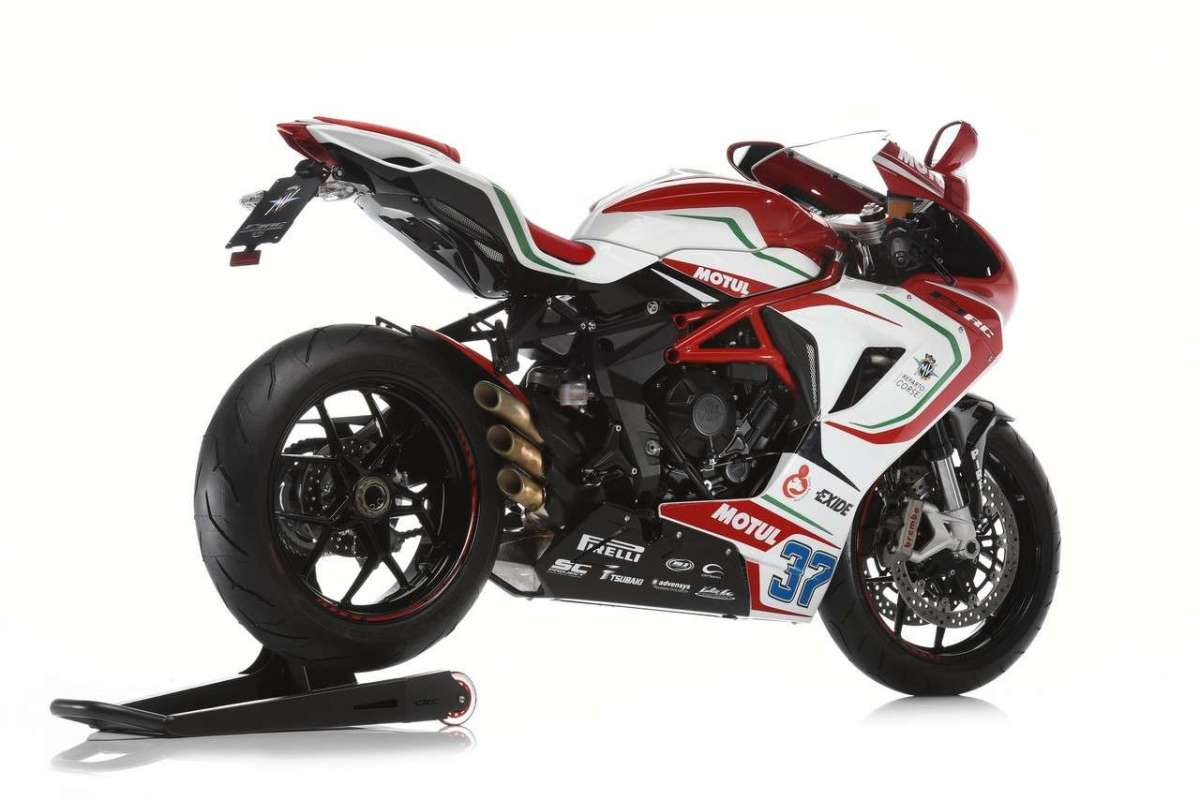 MV Agusta F3 675 RC Limited Edition