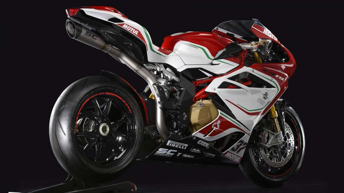 MV Agusta F4 RC MY 2017 Limited Edition coda