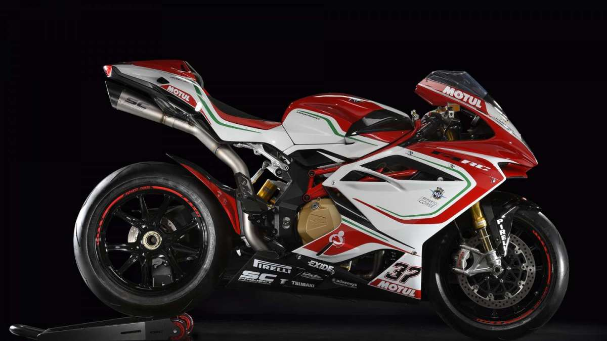 MV Agusta F4 RC MY 2017 Limited Edition fianco