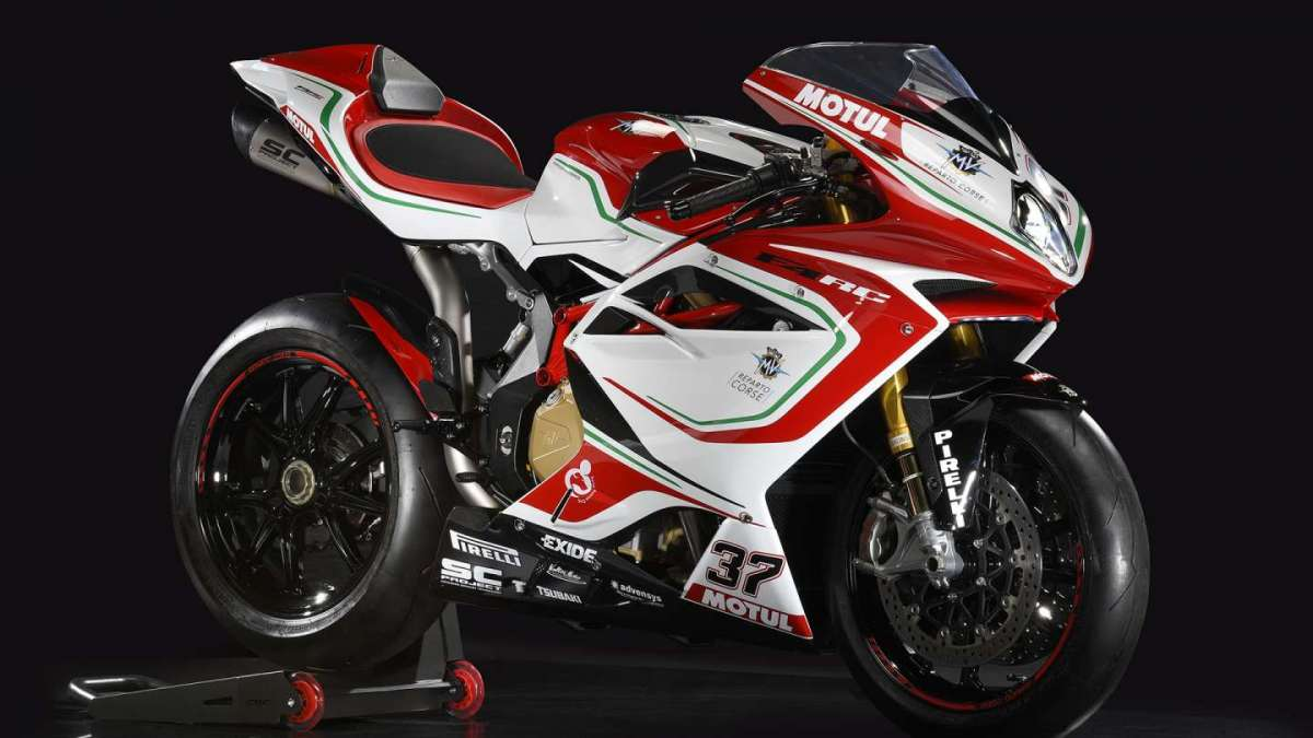 MV Agusta F4 RC MY 2017 Limited Edition