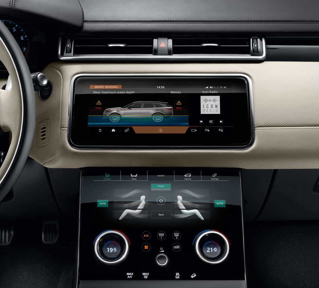 Range Rover Velar 2018 display
