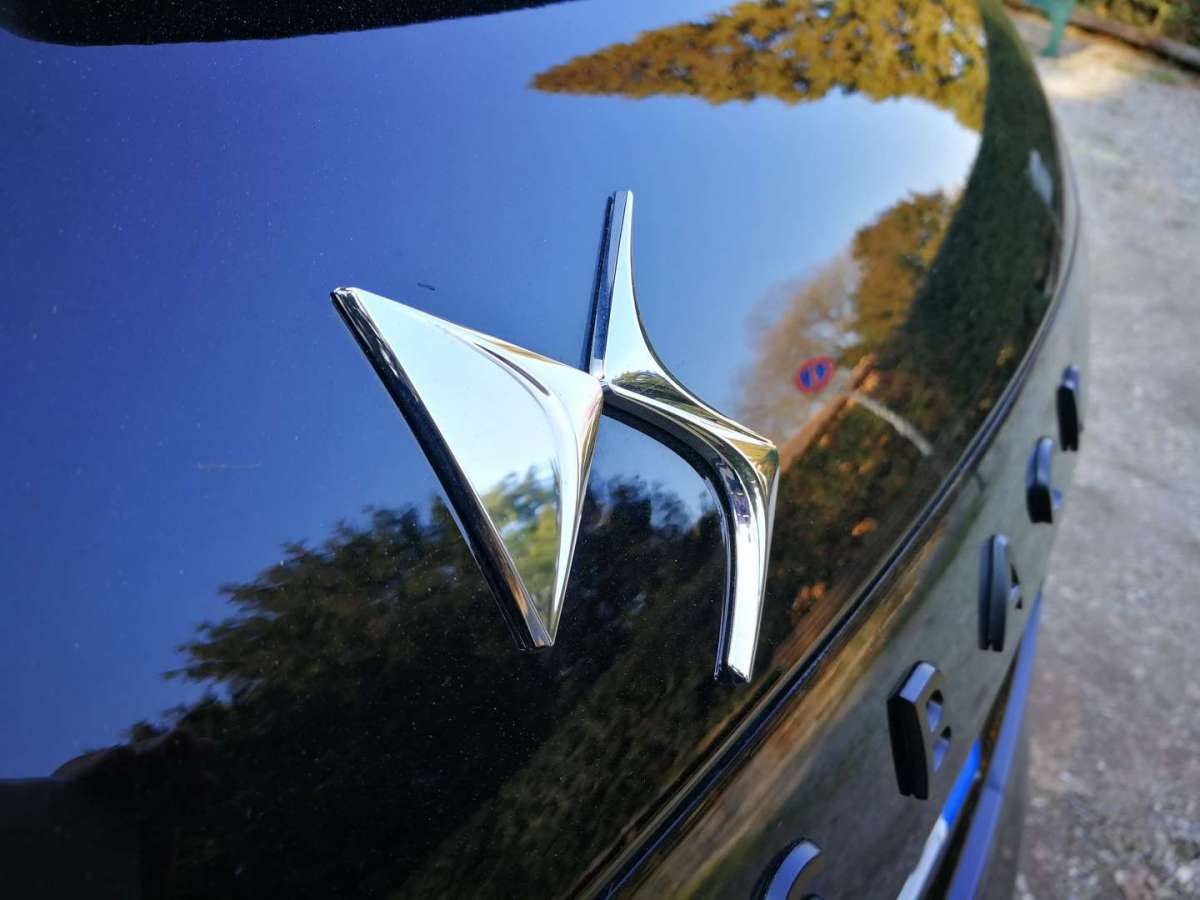 DS 4 Crossback logo