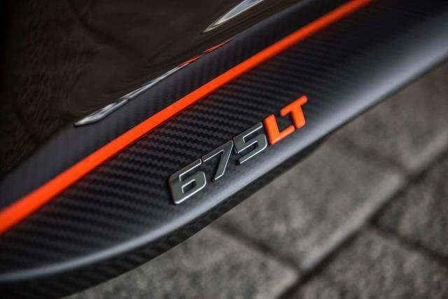 Badge McLaren 675LT Gulf