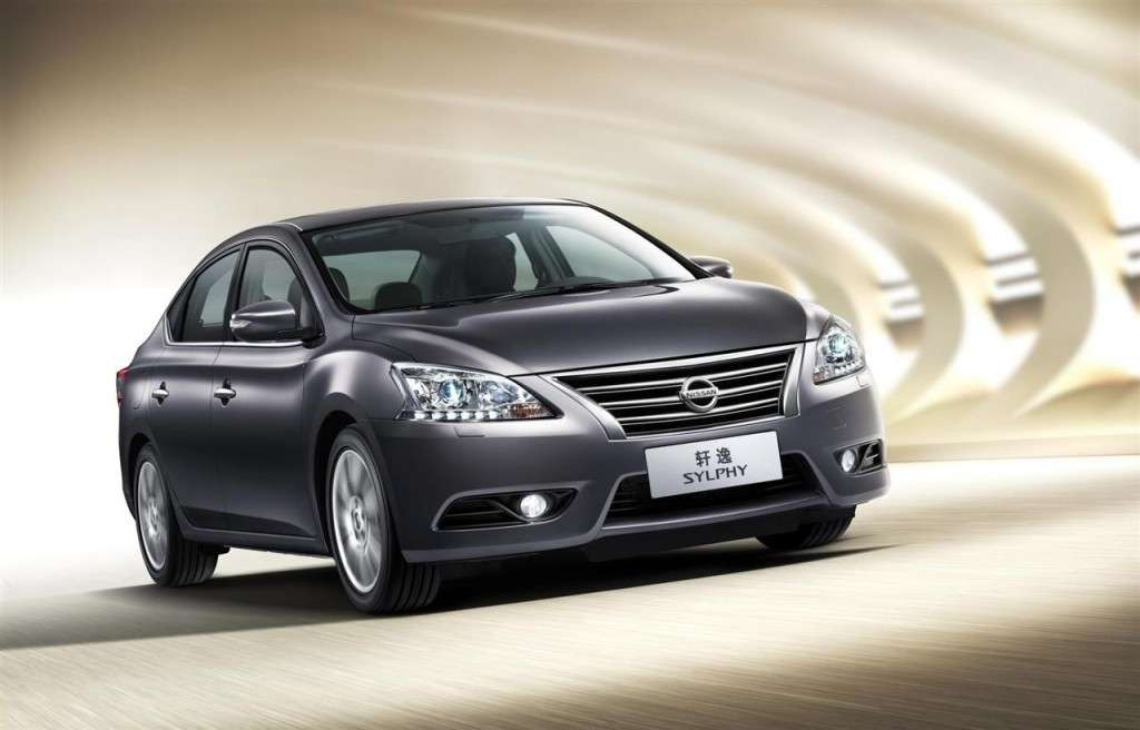 Nissan Sylphy Concept - frontale (2)