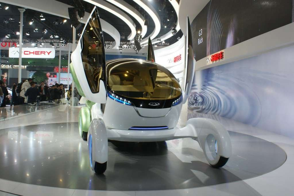 Chery @ANT concept frontale