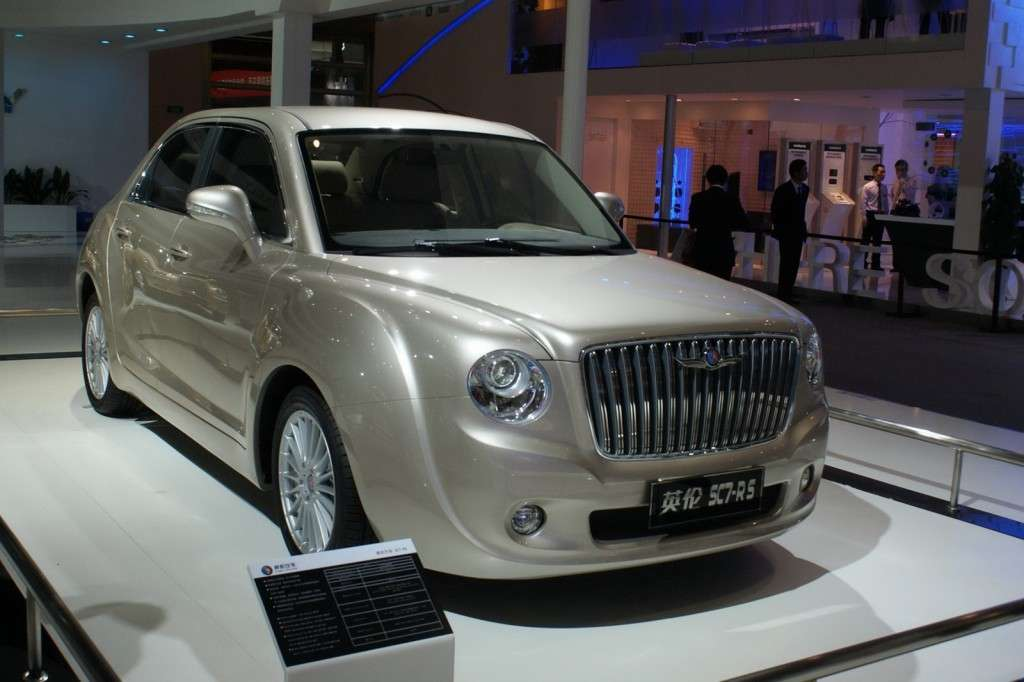 Geely Englon SC7-RS muso