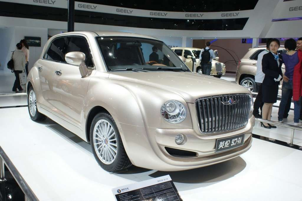 Geely Englon SC7-RV frontale