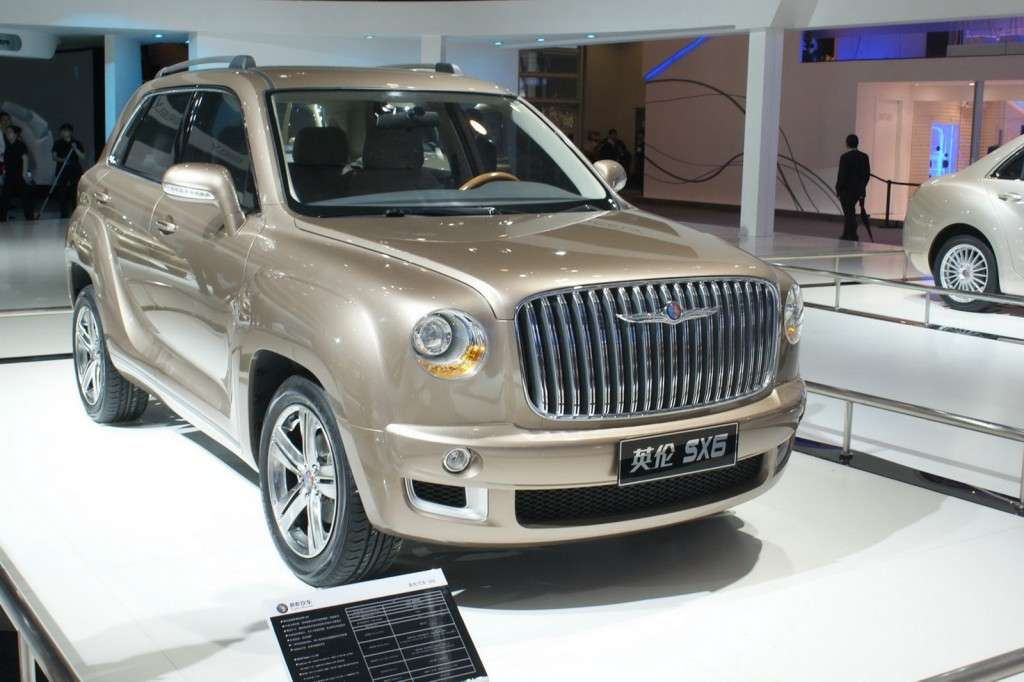 Geely Englon SX6 frontale