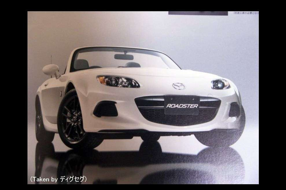 Mazda MX-5 2013 restyling frontale