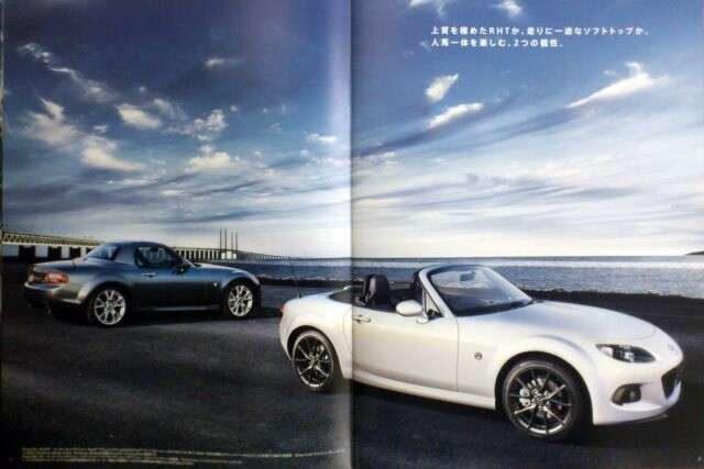 Mazda MX-5 2013 restyling laterale