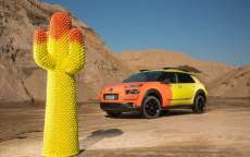 Citroen C4 Cactus Unexpected by Gufram
