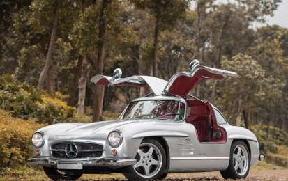 Mercedes 300 SL by AMG