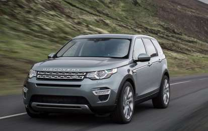 Nuove Land Rover 2015