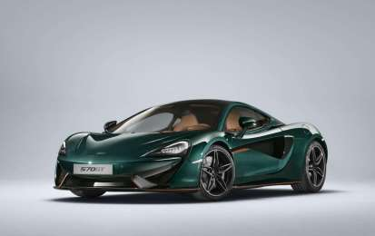 McLaren 570GT MSO XP Green