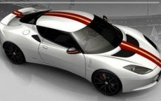 Lotus Evora S Freddie Mercury Edition all'asta