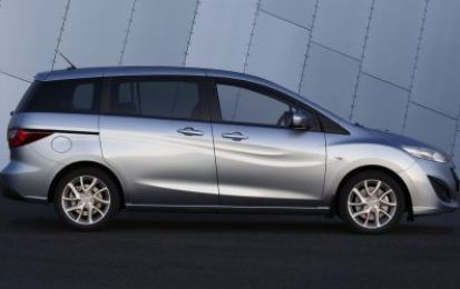 Mazda 5 Dynamic Space, prezzo