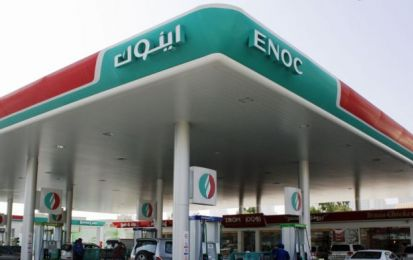 Dove costa meno la benzina al mondo: la classifica