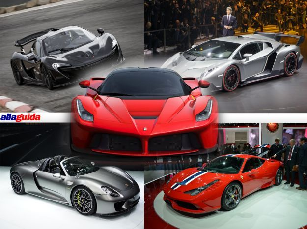 Migliori supercar del 2013, la classifica